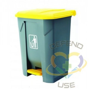 Trash Container - Step On Can Plastic 18G - Grey - 1